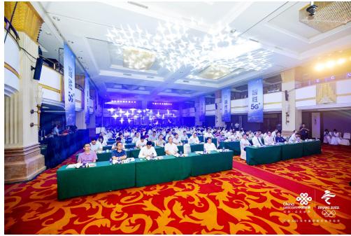 中国联通坚持聚焦创新合作理念将助推中央企业数字化高质量发展