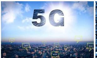 广东省正在努力推动5G网络建设计划到2020年底...