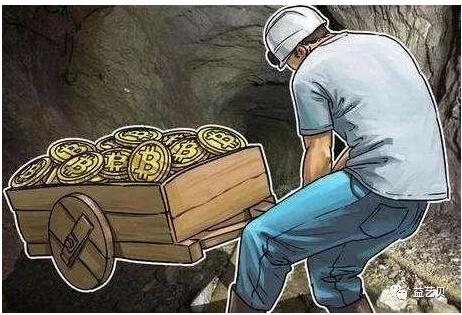 区块链挖矿赚钱的原理是怎样的