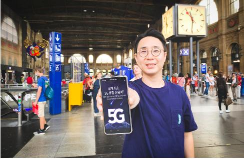 韩国SK电讯和瑞士电信共同推出了5G漫游服务