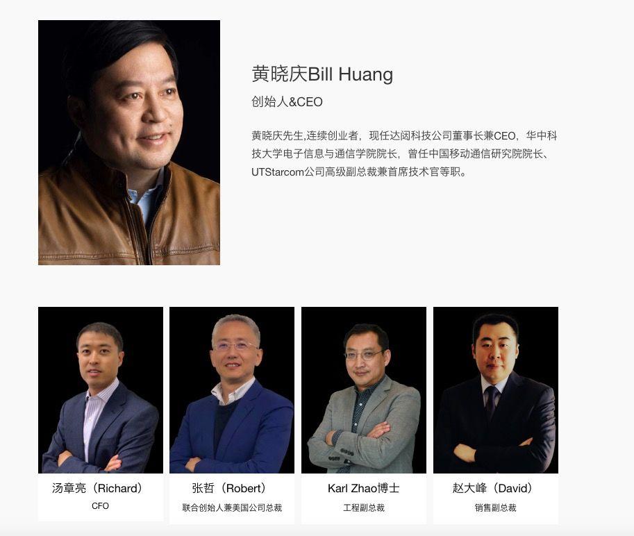 中国云端智能机器人募资 5 亿美元,准备赴美上市