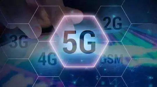 中国有哪些品牌的5G手机获认证?