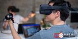 Wild宣布对OculusQuest支持 将提高工作效率