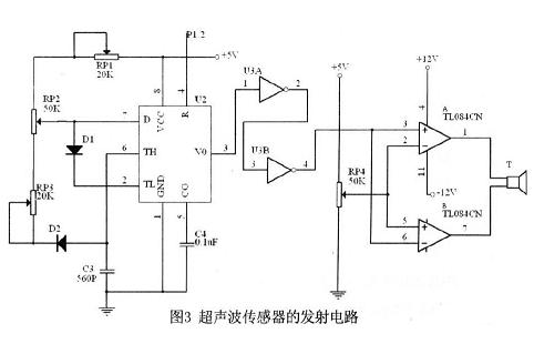 基于AT89S52单片机的超声波信号发射与接收电路设计