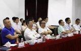 2019年中京电子总结暨下半年工作计划会议如期在多功能厅举行