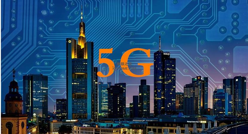 5G时代的物联网应用有哪些