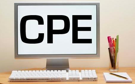 基于紫光展锐春藤510的CPE及模组将于2019年底上市