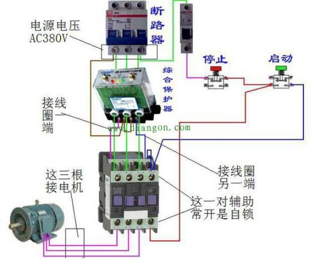 电机综合保护器接线实物图