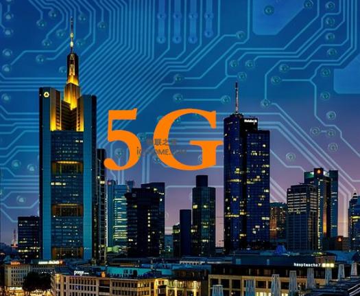 物联网在5G时代会有怎样的发展趋势