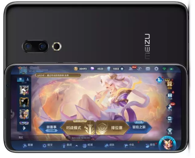 玩手机游戏体验升级 骁龙855 Plus强化双单元性能