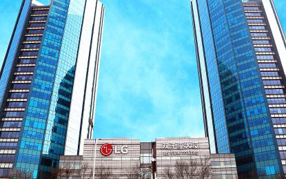 新闻 LG卖楼赚60亿  MLCC大厂国巨将裁员360人