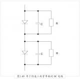 串聯元件的漏電流有不同的制造偏差導致最小漏電流承受最大電壓