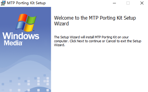 MTP USB驱动和WIN7无法安装MTP USB驱动解决方案的应用程序免费下载
