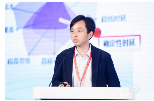 華為在5G核心網方面已全面支持各種切片能力并可以助力運營商走向商用