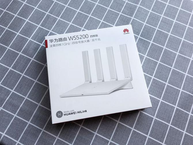 华为WS5200四核版无线路由器体验 在信号穿透力方面非常强