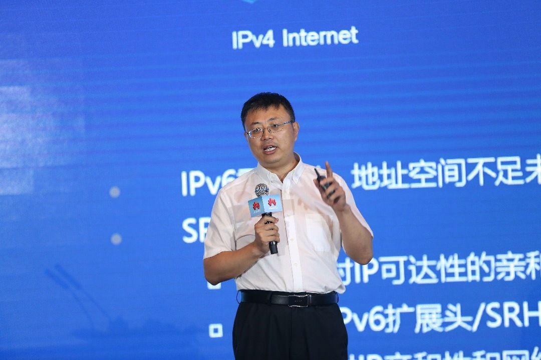 """""""华为中国区IP技术年会""""上专家探讨未来IP网络发展的趋势"""