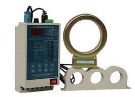 漏电保护器与剩余电流保护器的区别