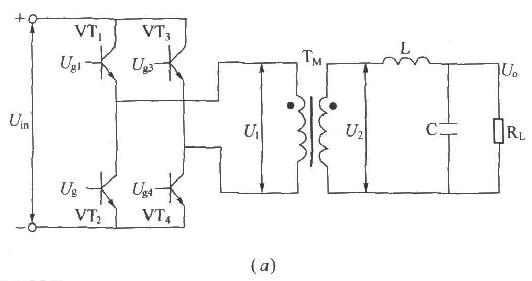 桥式逆变电路的工作原理及应用介绍