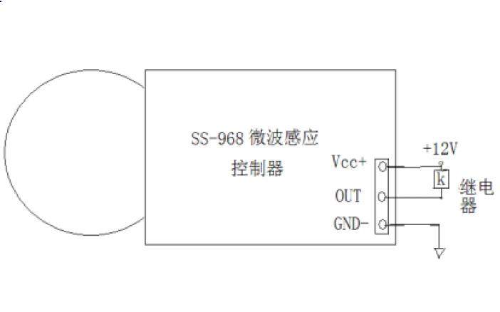 SS-968微波感应控制器使用说明免费下载