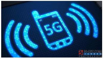 5G是车联网新的翅膀