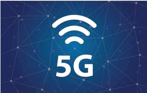 日本5G技术究竟发展到什么程度