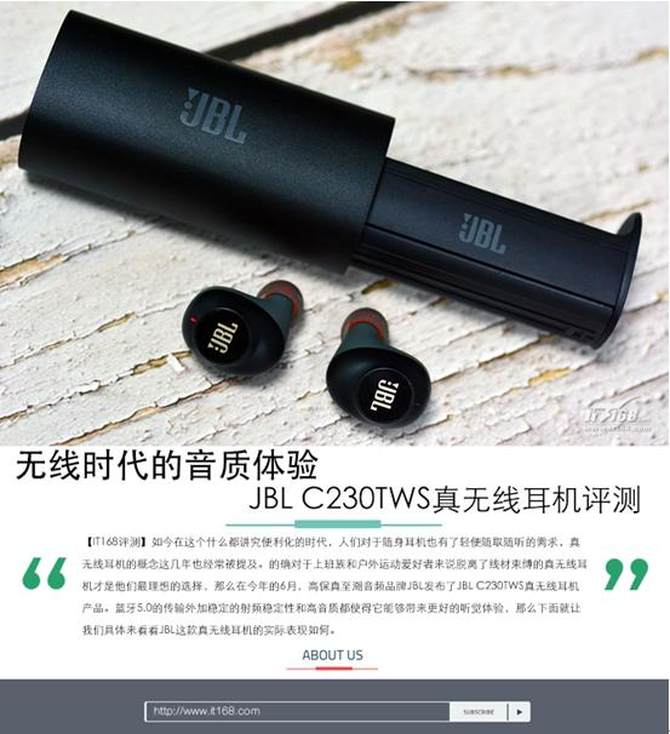 JBLC230TWS真无线耳机评测 完全不输千元级别耳机的音质