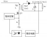 开关电源应用了半导体变流、电子及电磁、自动控制等...
