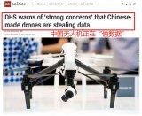 大疆无人机占据美国74 %的市场份额,比华为还要...