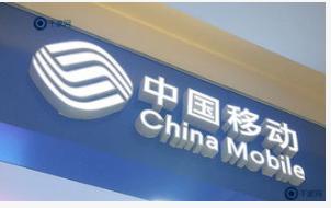 中国移动5G+不断落地实现了多点开花赋能行业融合