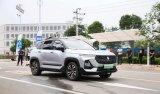5G时代下的汽车产业变革