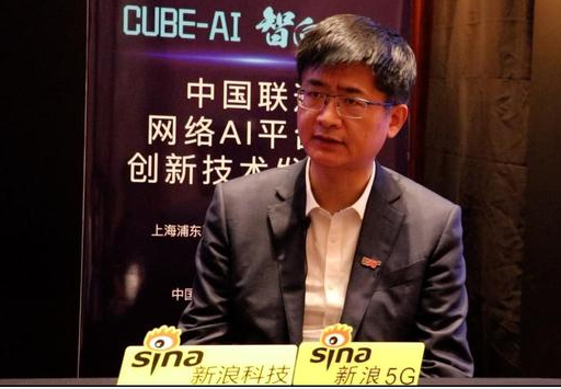 中国5G的发展及落地情况详细解读
