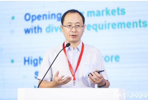 NGMN在整个5G方面的发展进展及未来方向介绍