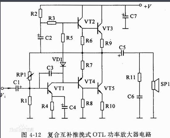 推挽式缓冲电路详解