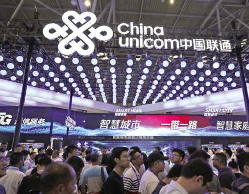 中国联通立马踏上5G征程蜕变为引领导者之姿便近在...