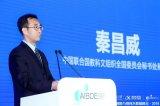 人工智能与教育大数据峰会即将在北京国家会议中心召开,共探未来