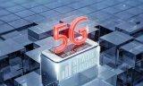 从全球的角度来看中国5G发展现状
