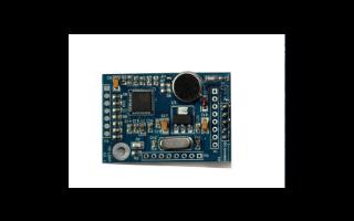 LDV7语音模块驱动程序资料合集免费下载