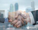 上海电气与天际汽车合资成立电池科技公司 将致力于动力电池系统相关技术自主研发