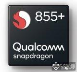 高通骁龙855 Plus:性能增强15%,支持千...