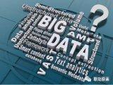 安全隐私成第三方平台集聚大数据的拦路虎