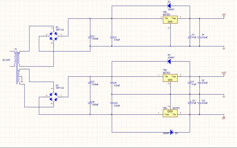 双路直流稳压电源电路原理图免费下载