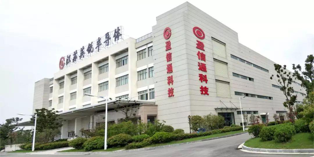 江苏盐城获融资47.4亿元,其中包括6寸晶圆流片项目