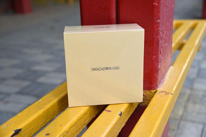 360记录仪ETC一体机G380评测 录像画质和...