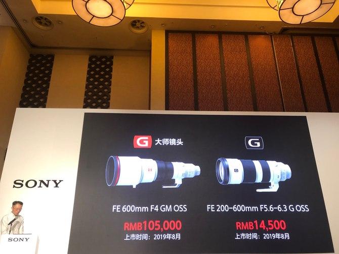 索尼SEL600F40GM与SEL200600G镜头试用体验 确实更面向于专业人士