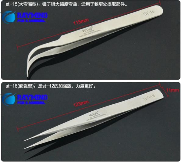 PCB模板的制造与使用