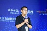 2019中国芯片领域的顶级盛会已经集微半导体峰会...