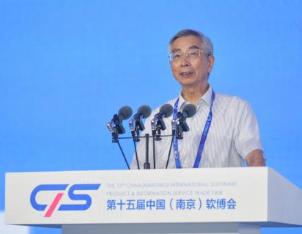 中国工程院院士倪光南表示未来RISC-V可能是中国芯片业的一个机遇