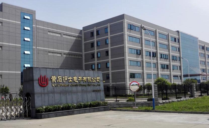 黄石沪士电子信息企业,保持了产品创新和技术领先还...