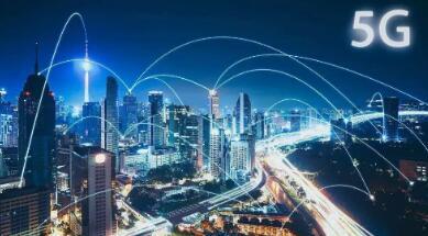 中国代表团向国际电信联盟提交5G无线空口技术方案