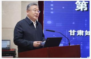 甘肃政府正式印发了关于进一步支持5G通信网建设发...